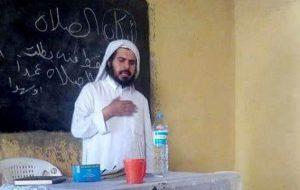 Assassinat du prédicateur saoudien en Guinée : le secrétariat général des affaires religieuses accusé