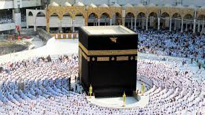 Mecque : la Guinée parmi les pays autorisés à effectuer le pèlerinage